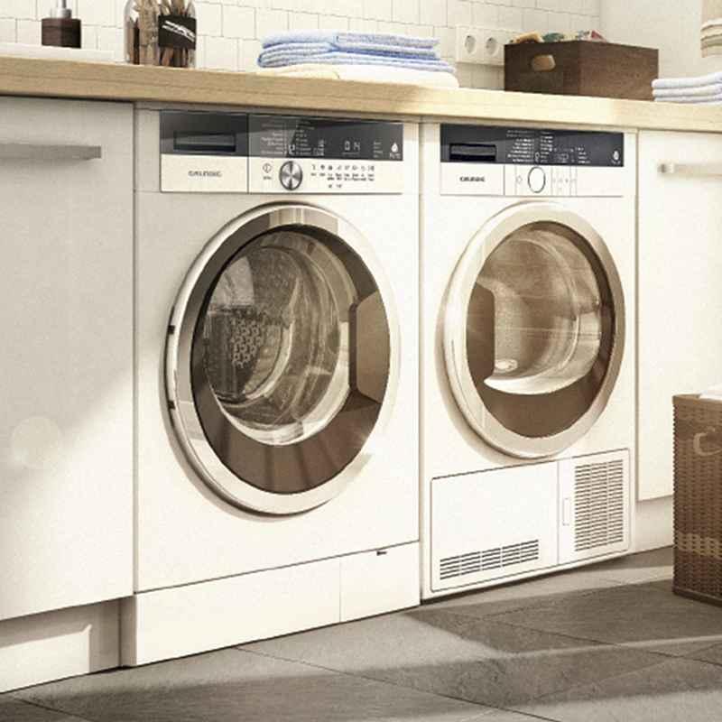 Grundig Waschmaschinen