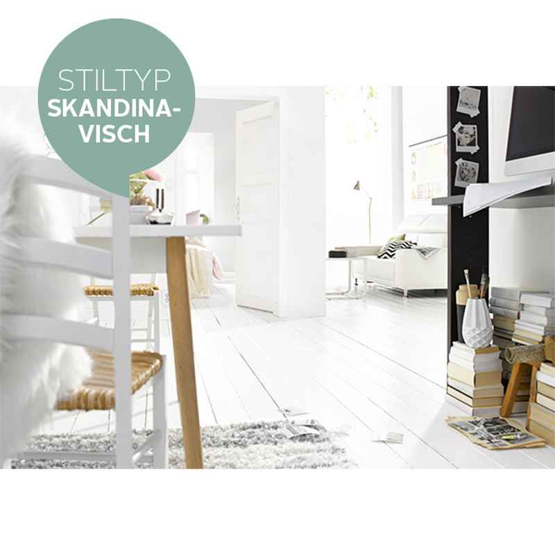 Scandic Текстиль для дома