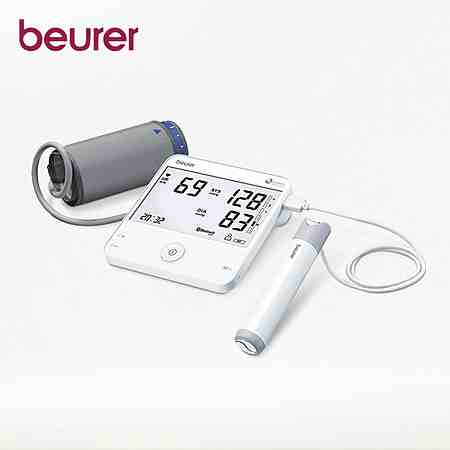 Körperpflege: Gesundheitsprodukte: Blutdruckmessgerät