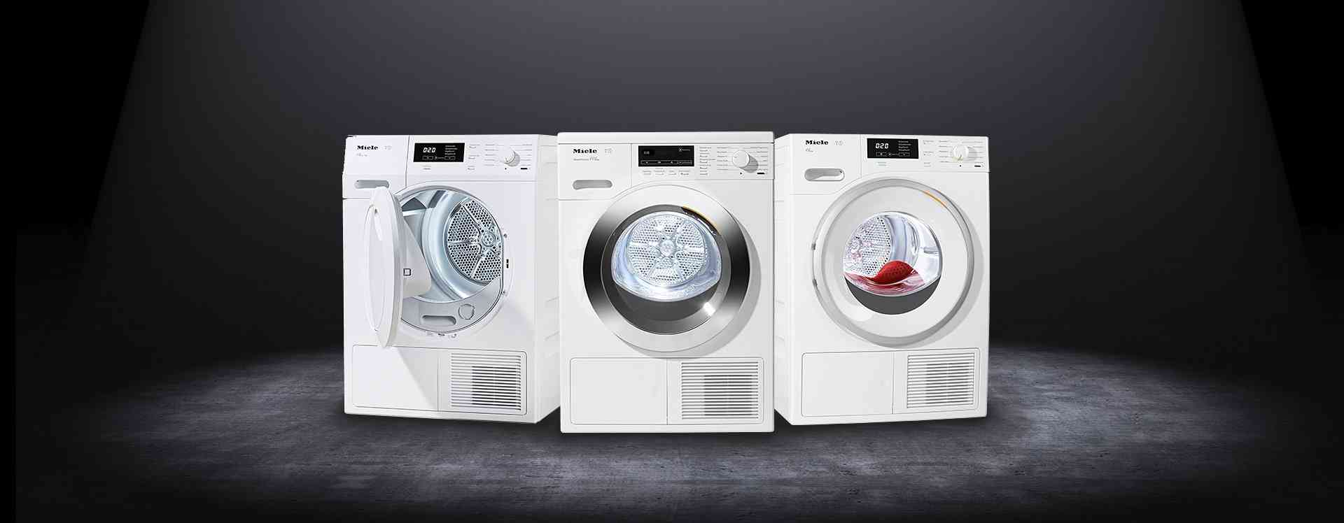 miele waschmaschinen online kaufen otto. Black Bedroom Furniture Sets. Home Design Ideas