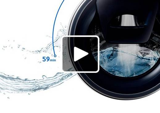 Samsung Video SuperSpeed