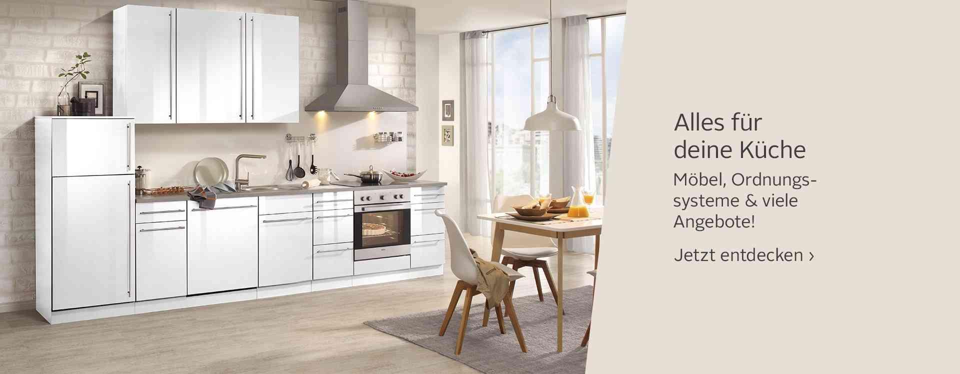 Moderne Кухонная мебель, praktische Küchenarmaturen und nützliche Ordnungssysteme für Кухня und Для дома.