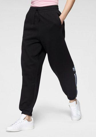 adidas Originals Sportinės kelnės »CUFFED«