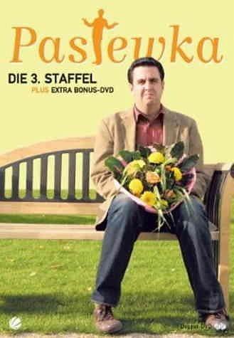 DVD »Pastewka - Die 3. Staffel (2 DVDs)«