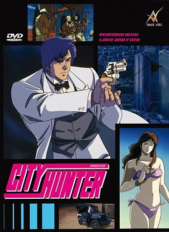DVD »City Hunter: Magnum with Love and Fate«