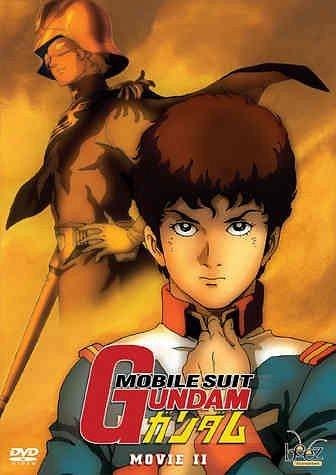 DVD »Mobile Suit Gundam the Movie II«