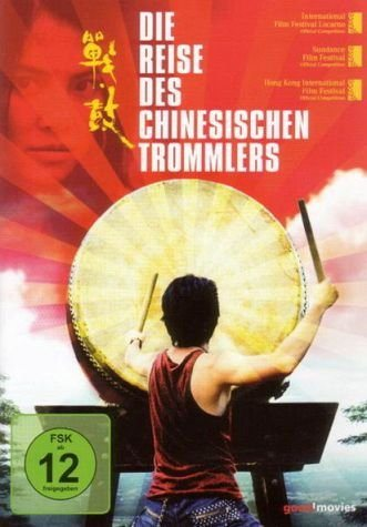 DVD »Die Reise des chinesischen Trommlers«