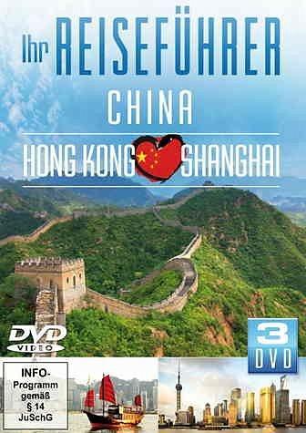 DVD »Ihr Reiseführer - China: Hong Kong, Shanghai...«