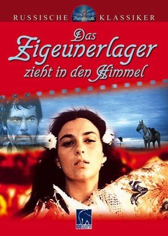 DVD »Das Zigeunerlager zieht in den Himmel«