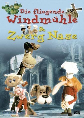 DVD »Die fliegende Windmühle / Zwerg Nase«