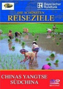 DVD »Fernweh - Die schönsten Reiseziele: Chinas...«