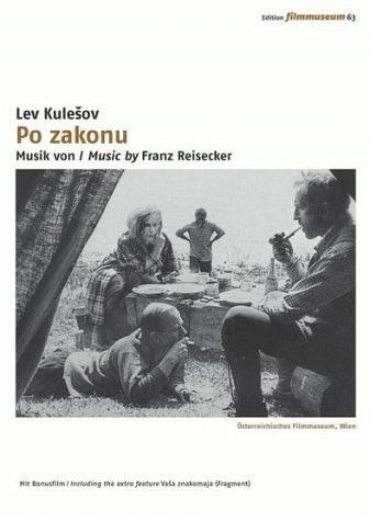 DVD »Po Zakonu«