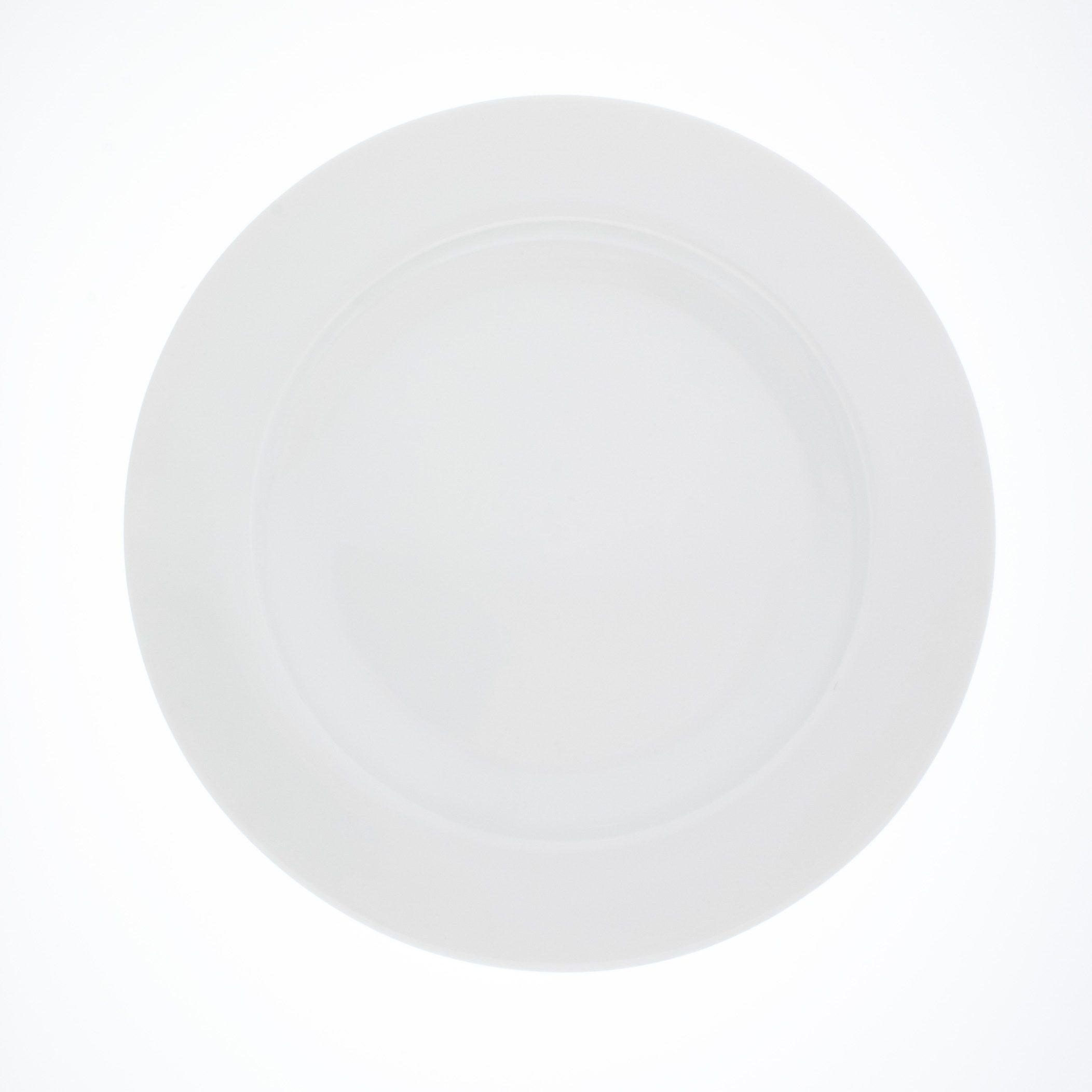 Kahla Speiseteller »Aronda«