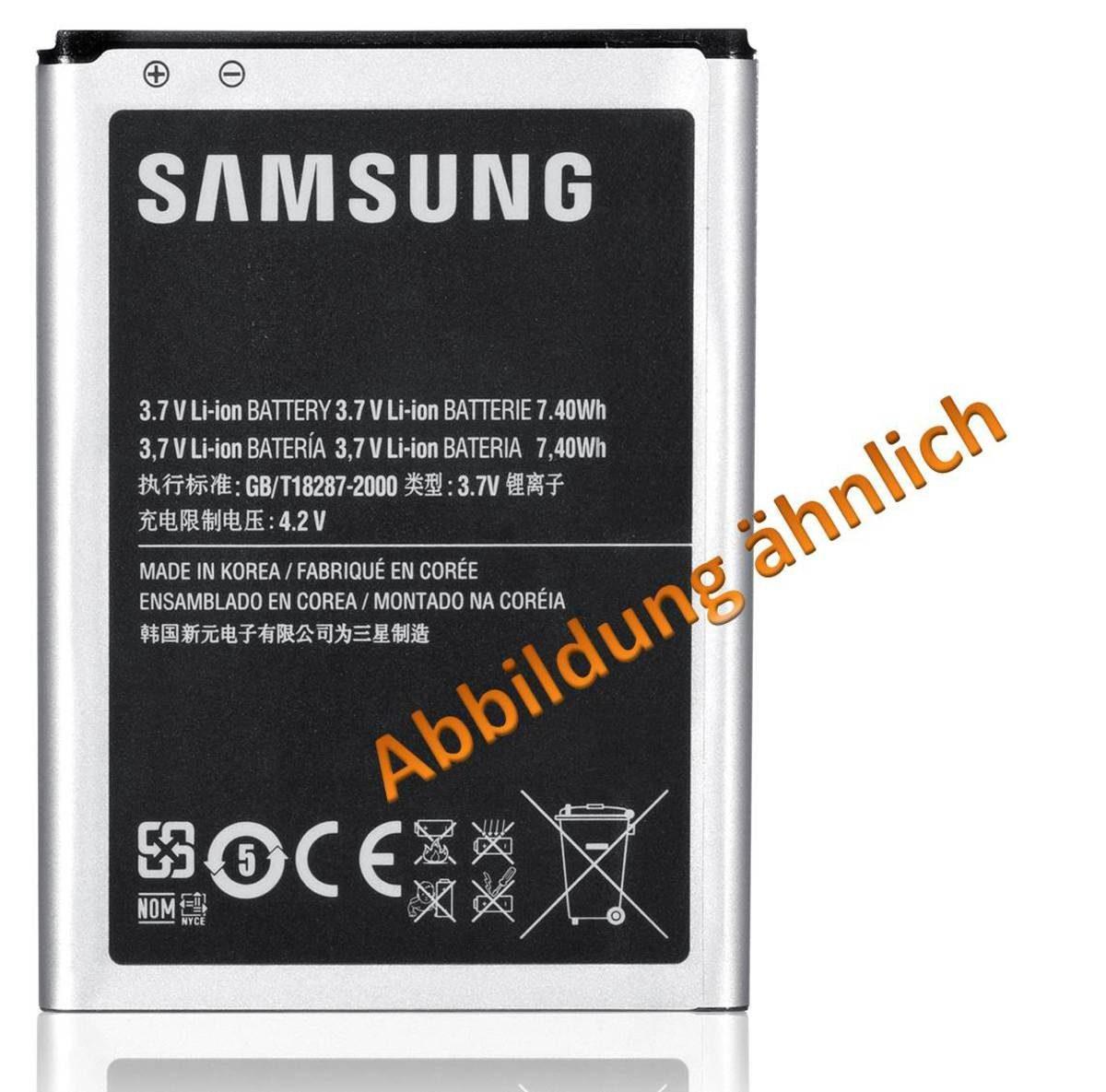 Samsung Akku »Standard-Akkublock Li-Ion 1.500 mAh«