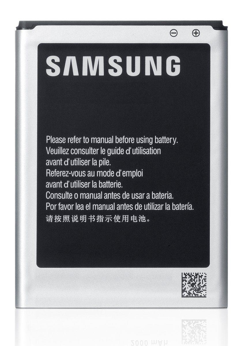 Samsung Power-Akku-Set »Standard-Akkublock 2100 mAh Li-Ion für Gal. S3«