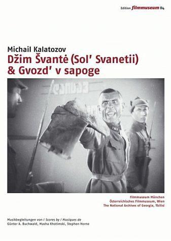 DVD »Dzim Svante (Sol' Svanetii) / Gvozd' v sapoge«