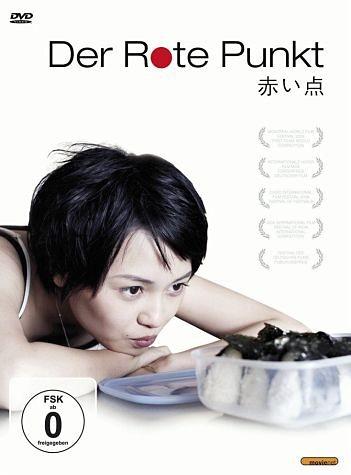 DVD »Der Rote Punkt«