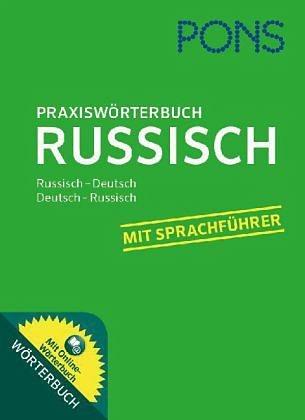 Broschiertes Buch »PONS Praxiswörterbuch Russisch«