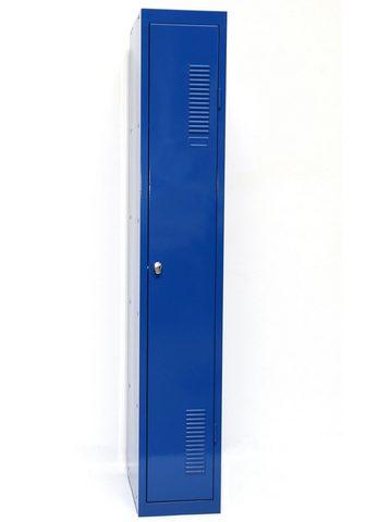 SZ METALL SZ металл запирающийся шкафчик »...