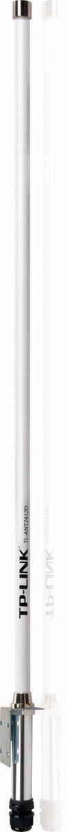 TP-Link WLAN Antenne »TL-ANT2412D WLAN 2,4GHz 12dBi«