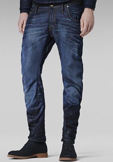 G-Star Slim-fit-Jeans »arc 3d slim« in dark-aged