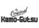 Kamo-Gutsu