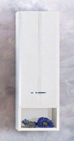 Held Möbel Hängeschrank »Rallye«, Breite 25 cm in weiß
