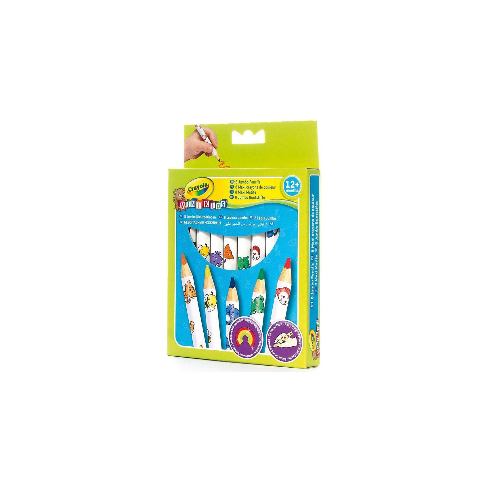 Crayola MINI KIDS Jumbo Farbstifte, 8 Farben
