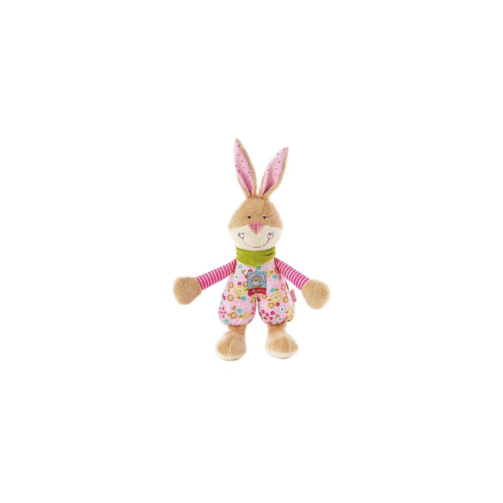 sigikid Bungee Bunny Schlummerfigur, 25 cm (40107)