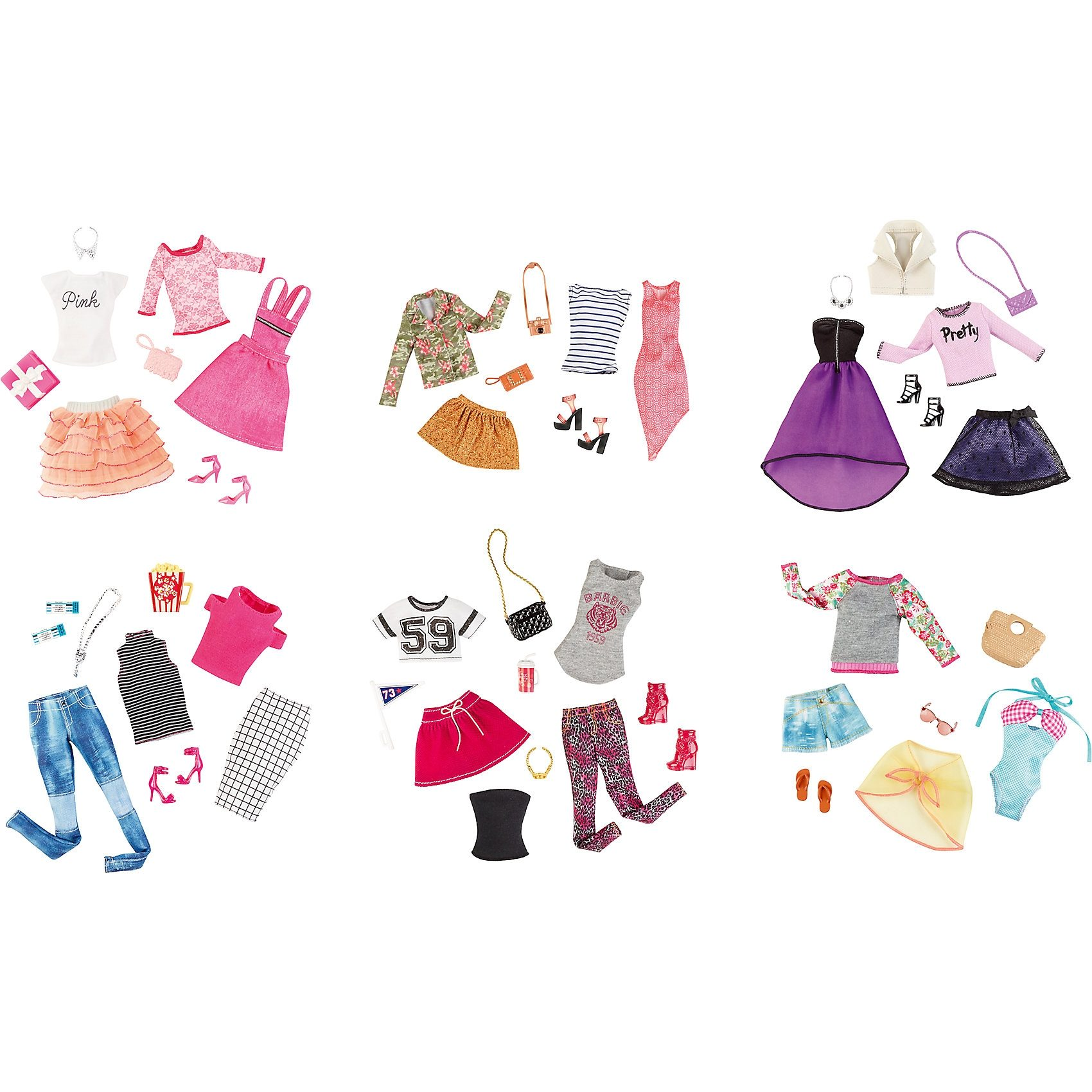 Mattel Mode und Accessoires 2er-Pack. (1 Set)