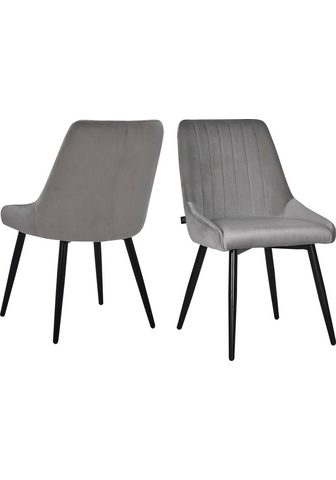 Leonique Valgomojo kambario kėdė »Bondy« 2-iejų...