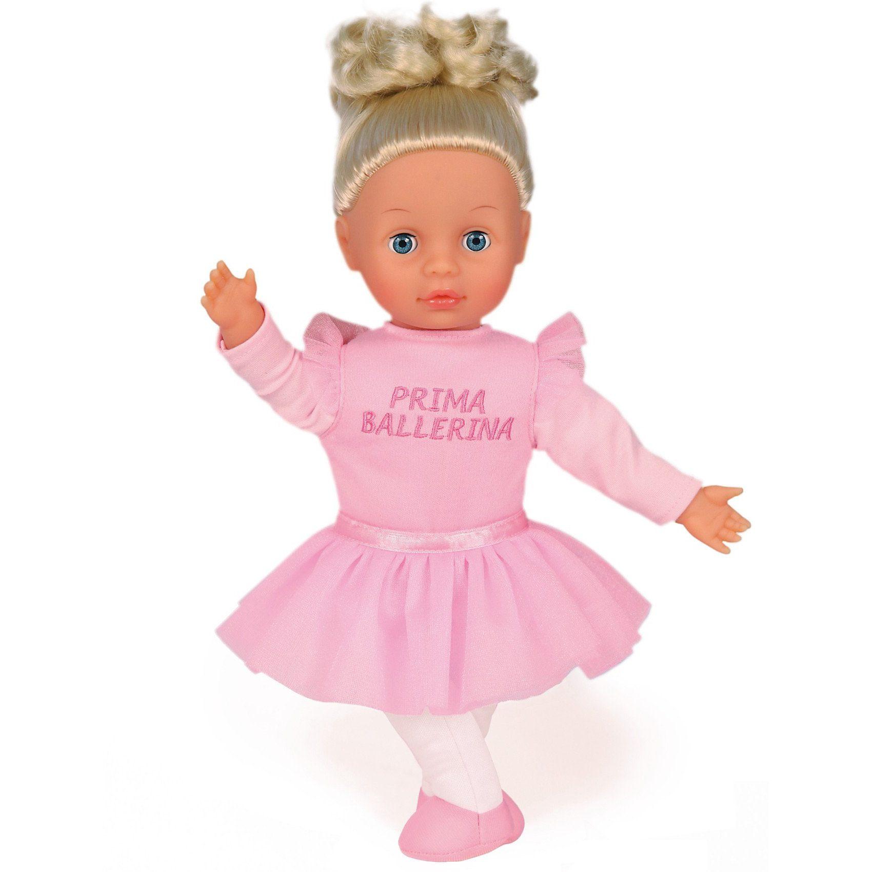 BAYER Puppe Prima Ballerina, 33 cm