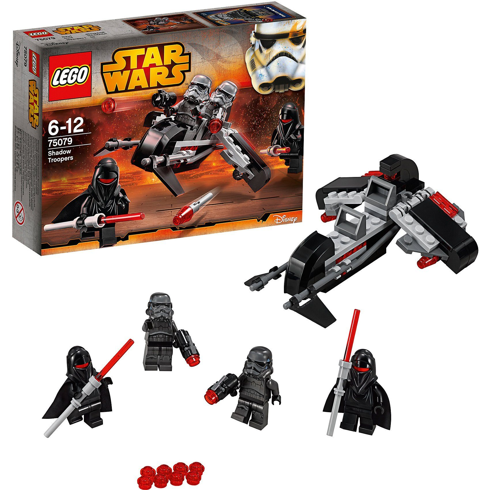 LEGO 75079 Star Wars: Shadow Troopers