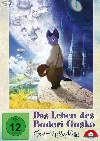DVD »Das Leben des Budori Gusko«