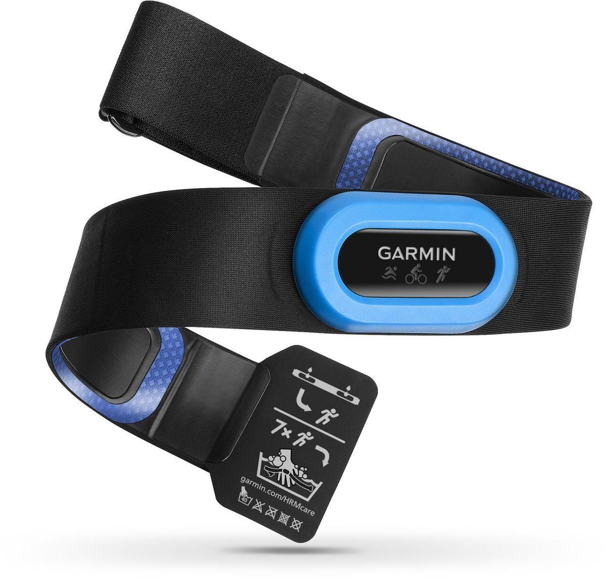 Garmin Pulsgurt »HRM-Tri™ (Wassersport)«