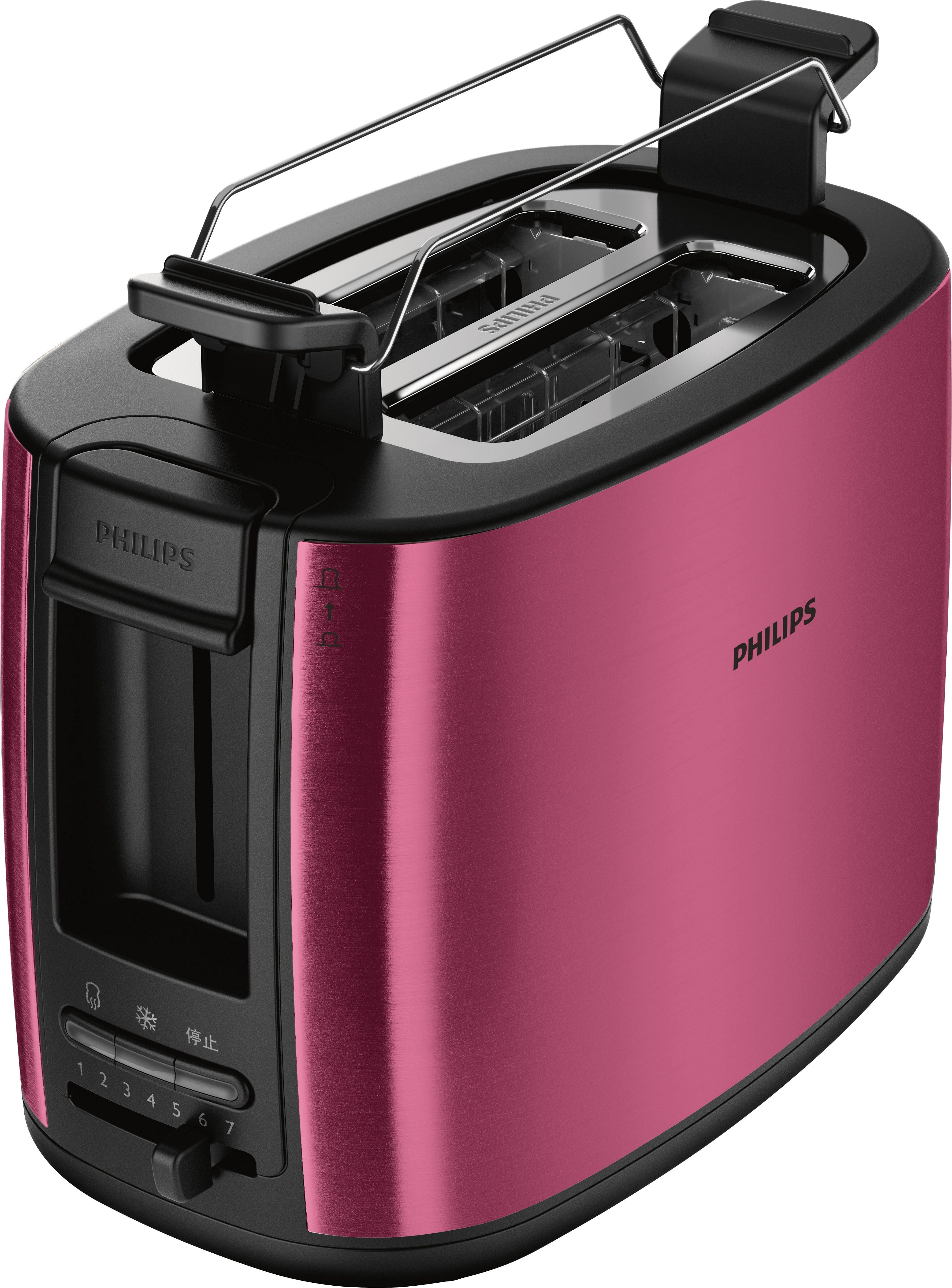 Philips Toaster Viva Collection HD2628/09, für 2 Scheiben, 950 W