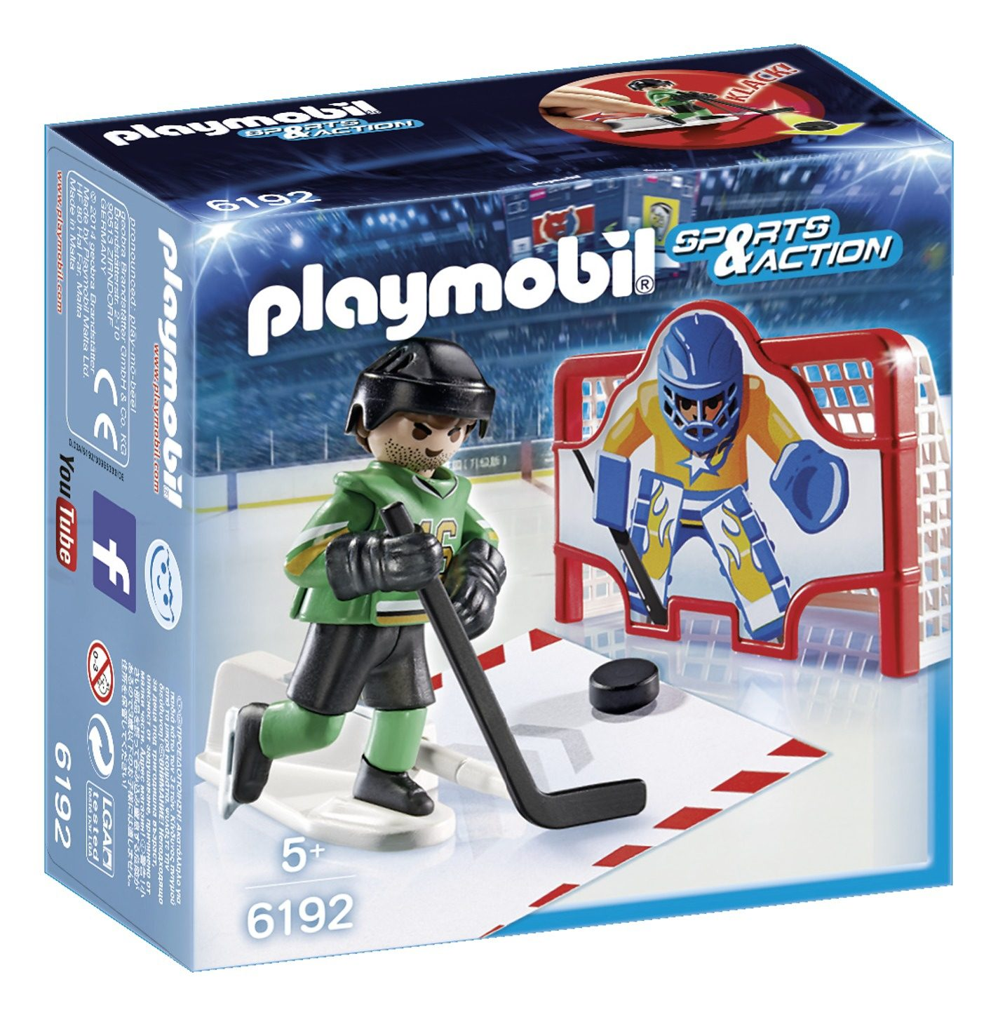 Playmobil® Eishockey-Tortraining (6192), Sports & Action