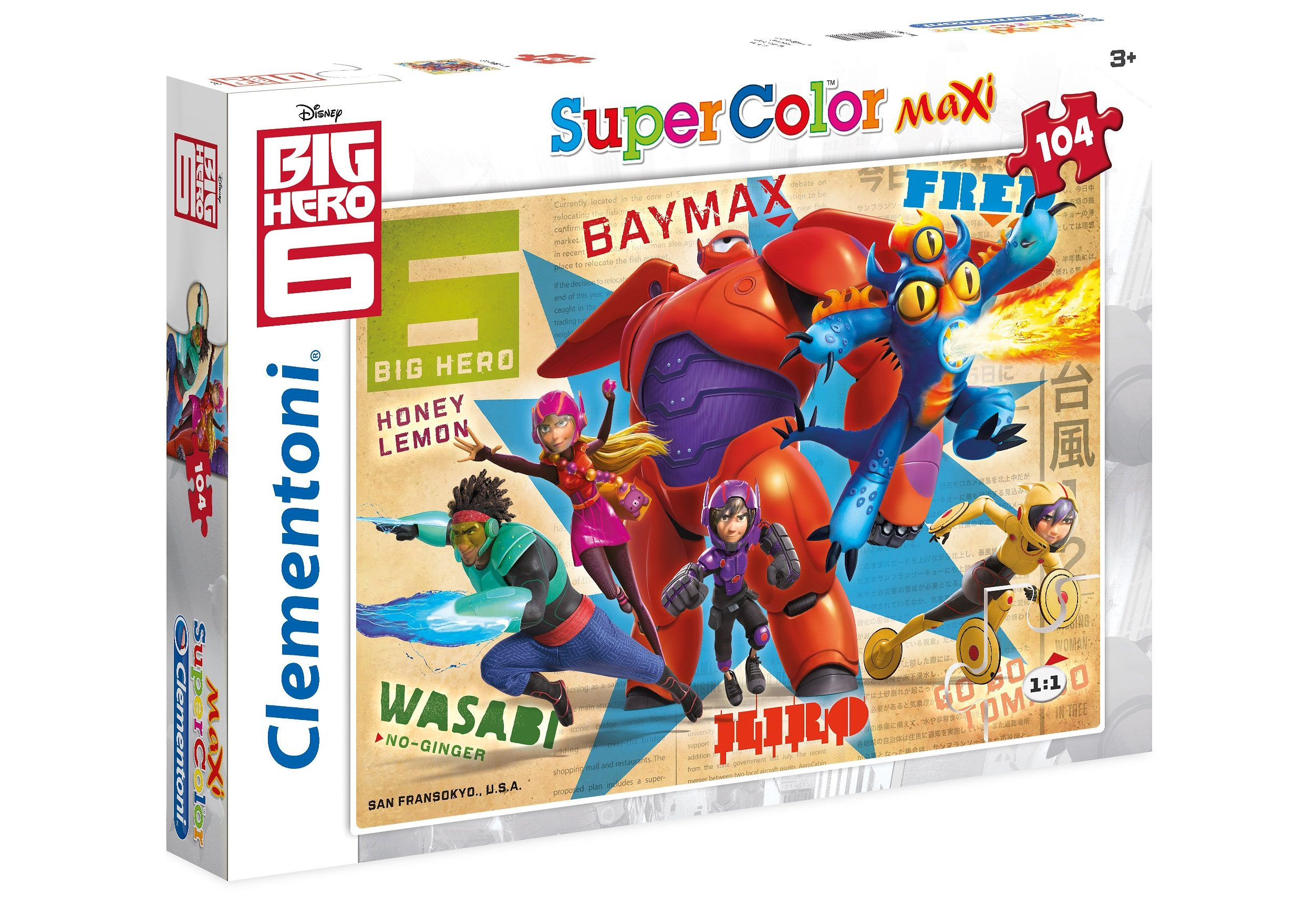 Clementoni Puzzle, 104 Teile, »Disney Big Hero 6 - Thrusters On!«