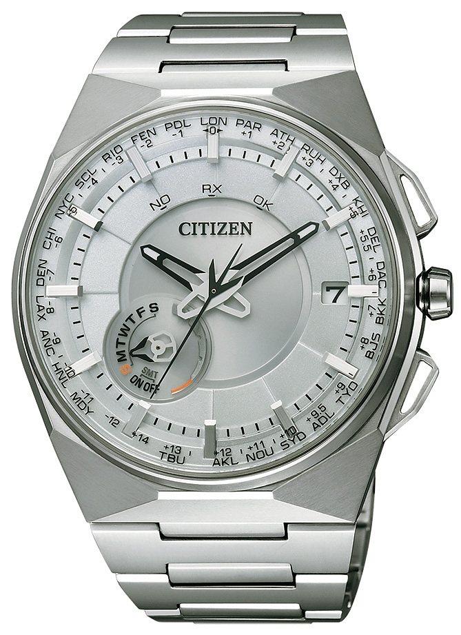 Citizen Solaruhr »CC2001-57A« Mit Satelitte Timekeeping System in silberfarben