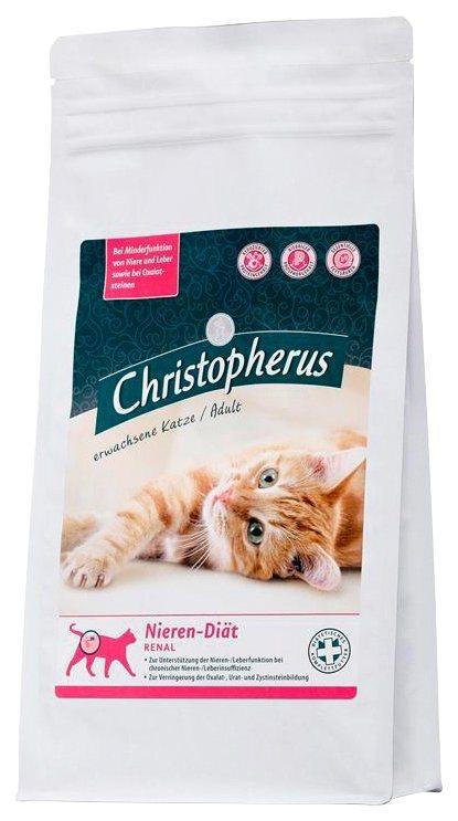 Set: Katzentrockenfutter »Nieren-Diät Renal«, 2 Beutel á 1 kg in braun