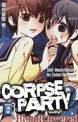 Broschiertes Buch »Corpse Party - Blood Covered / Corpse Party -...«