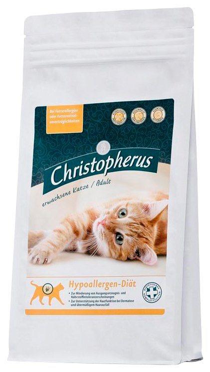 Set: Katzentrockenfutter »Hypoallergen-Diät«, 2 Beutel á 1 kg in braun