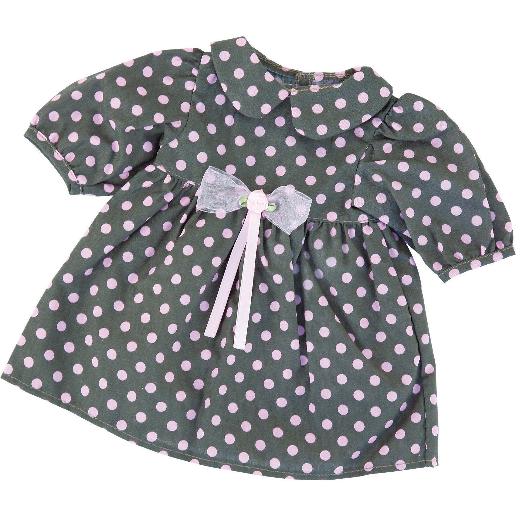 BAYER Puppenkleidung Deluxe Kleid, 38 cm