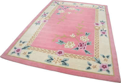 Rug Accessorize Home Aurel