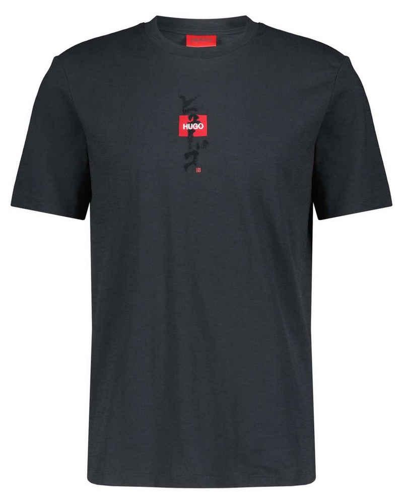 "HUGO T-Shirt »Herren T-Shirt ""Dasabi""«"
