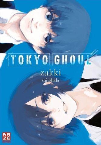 Broschiertes Buch »Tokyo Ghoul Zakki - Artbook«
