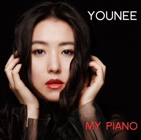 Audio CD »Younee: My Piano«