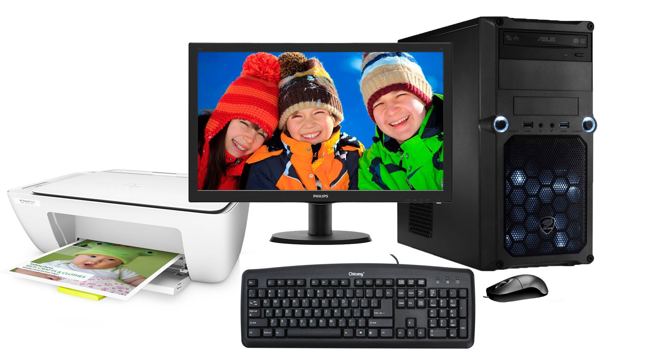 Hyrican PC Set Intel® Pentium® G4400, 8GB, 2TB, Windows 10, Monitor »PC SET01066«