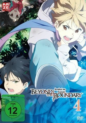DVD »Beyond the Boundary - Vol. 4«