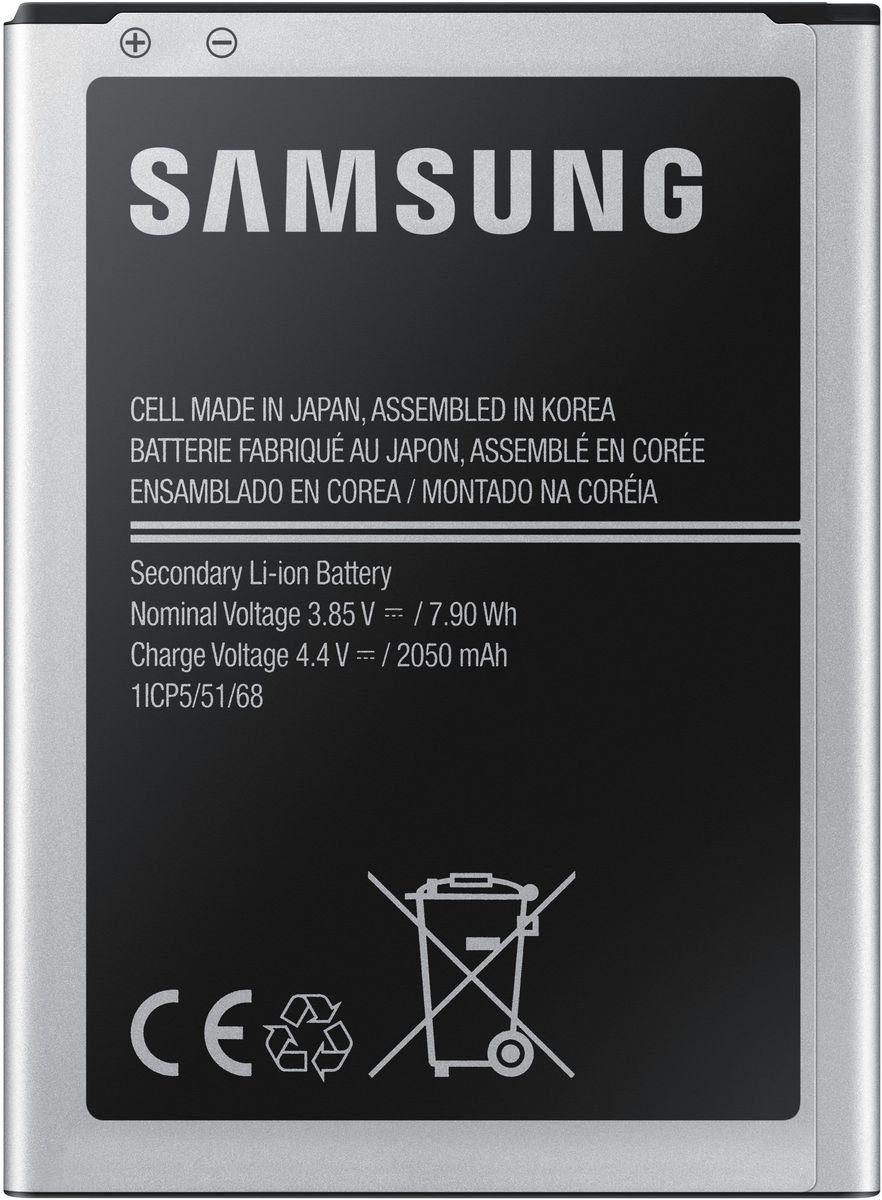 Samsung Akku »Akkublock EB-BJ120 für Galaxy J1 (2016)«